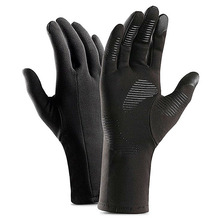 Winter <span class=keywords><strong>Touch</strong></span> <span class=keywords><strong>Screen</strong></span> Warm Sport Waterdichte <span class=keywords><strong>Handschoenen</strong></span>