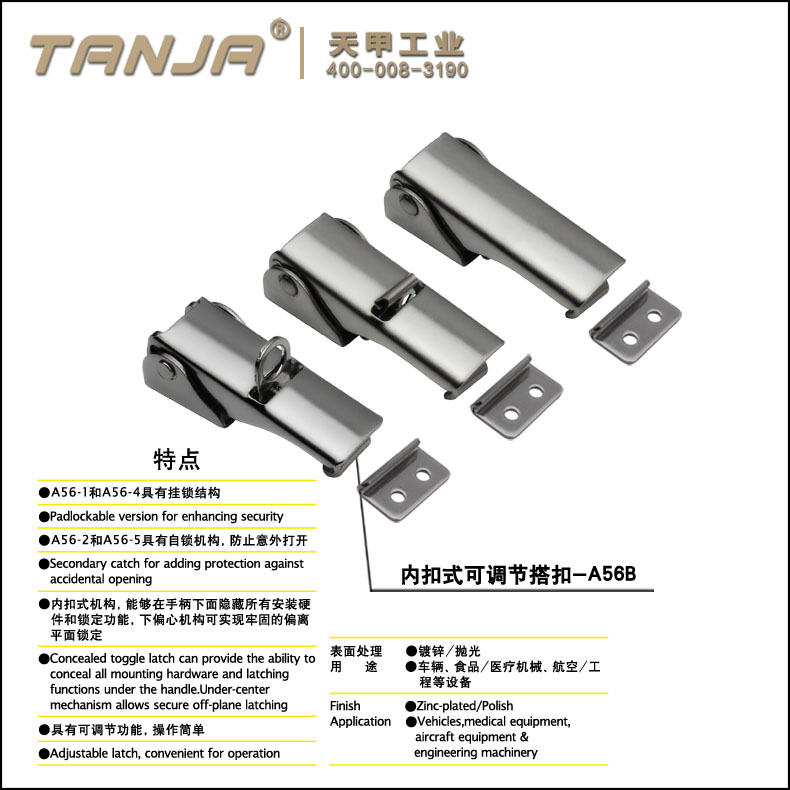 [TANJA] A56B-5 Safety toggle latch with Secondary Catch / stainless steel self-lock latch for aircraft equipment