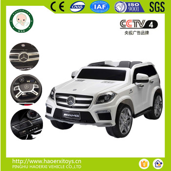 license mercedes benz gl 63 remote control baby electric carkids battery