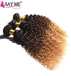Factory direct sale Dropshipping Cheap India Silky High Quality color 1B 4  27 Blonde Kinky Curly Human Hair Weave Extensions