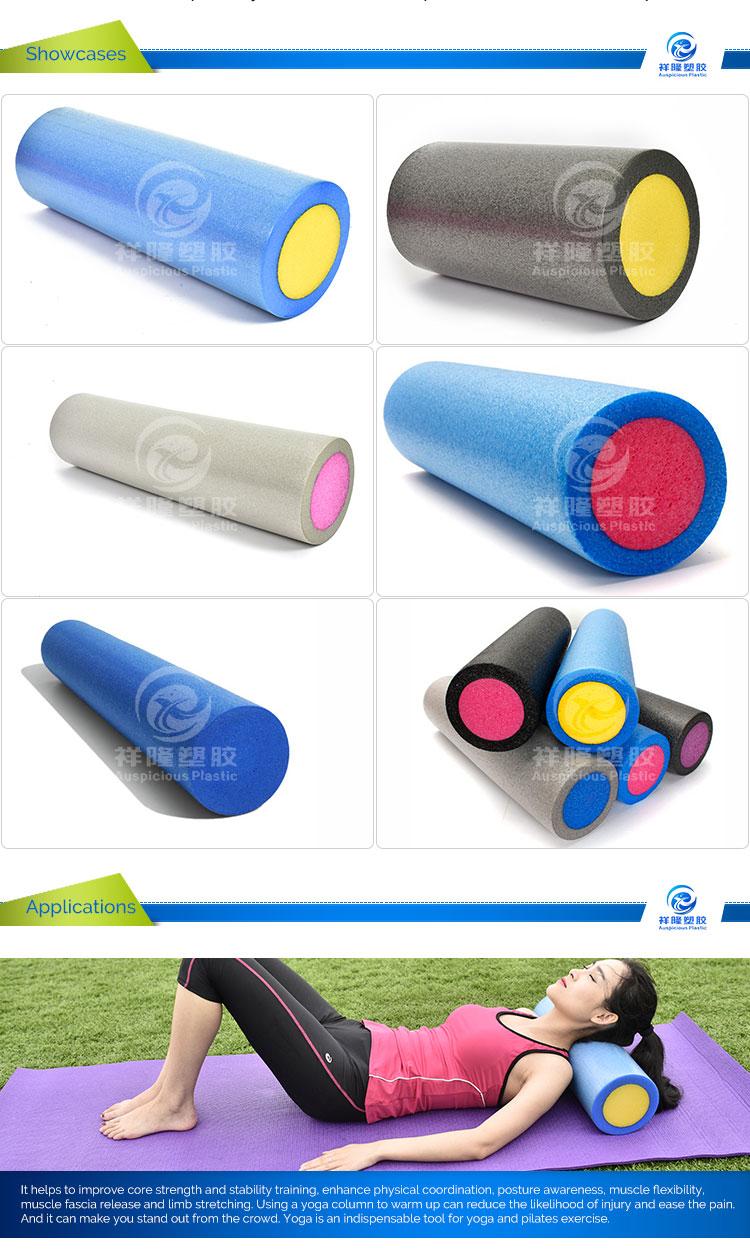 -Foam-roller-2_03.jpg