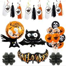 Neue produkt 2019 Partei <span class=keywords><strong>Liefert</strong></span> Ballons Happy <span class=keywords><strong>Halloween</strong></span> Blut Ballon Set, partei <span class=keywords><strong>liefert</strong></span> dekorationen <span class=keywords><strong>halloween</strong></span> <span class=keywords><strong>party</strong></span> set