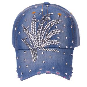02c5710aedf Crystal Baseball Caps Wholesale