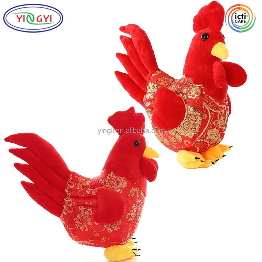 2017 Chinese New Year Gifts 2017 Chinese New Year Gifts Suppliers