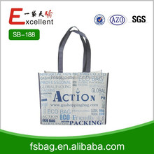 Multi colour printing non woven shopping tote