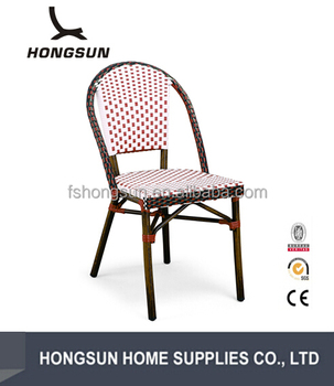 C214a Df Outdoor Furniture Bamboo Look