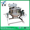 food grade stainless steel electric jacketed kettle jacket kettle cooker for food