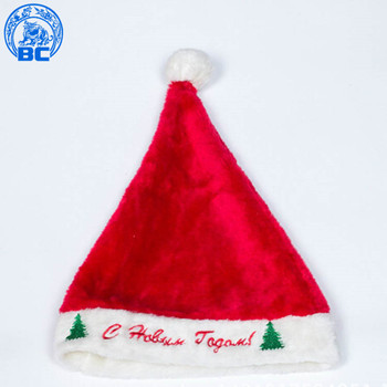 unique plain embroidered words red santa christmas hat