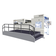AEMQ-1500S Factory Supply low noise manual-automatic platen die cutting machine