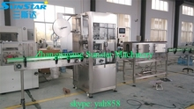 Automatic shrink labeling machine for glass bottle PET can cup and bottle cap neck