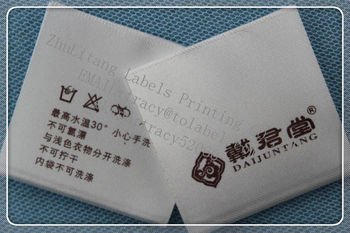 China Supplier Own Brand Wash Label Hand Wash Label For German ...