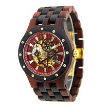 New 2017 watches luxury brand automatic custom branded wood watches mens