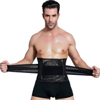 Men's Abs Slimming Body Shaper with Back Support