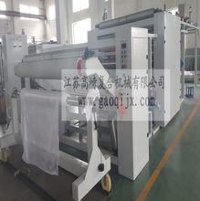 PUR hot melt glue coating and laminating machine