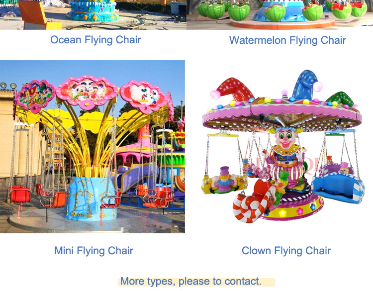 indoor games small rotating chair flying tower for malls