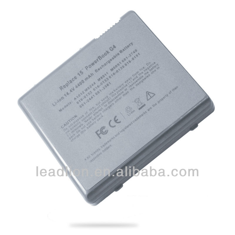 Laptop Batteries for APPLE M8244,M8244G/B M8511