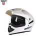 2018 New BEON motorcycle racing helmet cross country full face men and women inner sunscreen helmets bright white