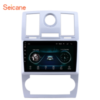 9 Inch Android 8.1 GPS Navi Stereo for 2004-2008 Chrysler Aspen 300C with WIFI Bluetooth Music USB AUX support Backup camera