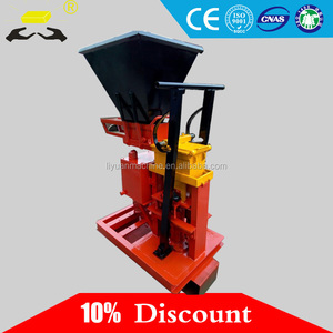 eco brava clay brick moulding machine it presses for ecological bricks ground cement