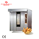 CE Approved Biscuit Bakery Equipment