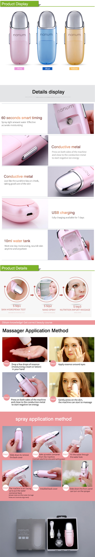 Nanum 2017 Lastest Facial Beauty Hydrating Massager