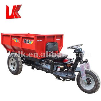 Chinese Mini Truck Used In Mining Area,3 Wheel Electric Dumper  Machine,Electric Cargo Dumper Truck For Sale - Buy Electric Cargo Dumper  Truck For