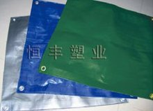 PVC Coated Polyester Outdoor Waterproof Fabric