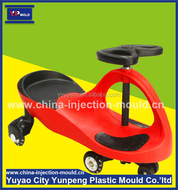 baby carrier children twist car Plastic injection mould