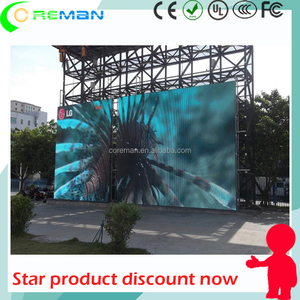 Sexy movie full open p3.91 p4.81 led video wall price , outdoor standing led video wall exhibit , barco led video wall