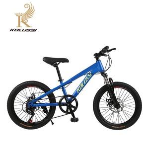 8ed7b93a0db4 20 inch MTB Kids bicycle steel frame mini bike bicycle suspension fork  Children bike Disc brake mountain bike