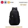 wholesale nylon chinese school bag for student