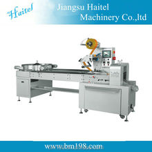 Automatic Lollipop Packing Machine