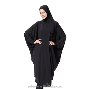 New Abaya Designs Highly Elastic Batwing Sleeve Soft Muslim Lady Abaya Arabic Thobe Women