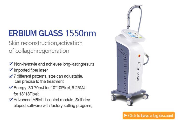 Professional Beauty Equipment 1550 Laser Erbium Glass Fractional Fiber Laser Machine