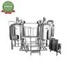 Good quality small beer brewing equipment micro 300L brewery equipment with CE certificate