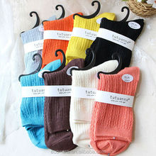 Promotional Item 100% Bamboo Sock Bulk Wholesale Socks Top Quality Woman Customize Sock