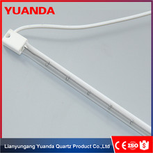 Halogen bulb, infrared light, quartz YUANDA ceramic pro 9h