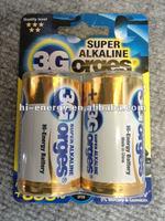 AM-1 2pcs blister card pack 1.5v alkaline battery lr20
