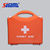Car first aid kit/mini first and kit/hospital first aid kit