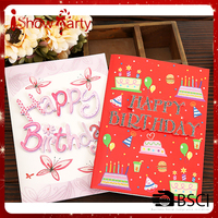 2017 Fashional And Popular China Wholesale High Quality Custom birthday quotes greeting card