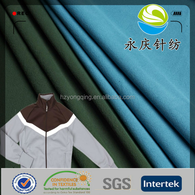 2017 hot sale 100% polyester tricot brushed fabric jersey for track suit