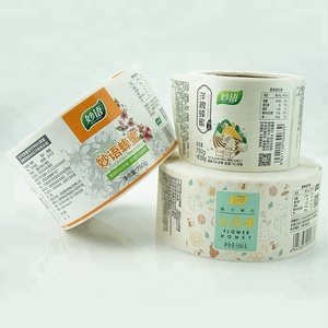 hot foil metalized pp label roll honey sticker labels for 50ml plastic bottle in Australia