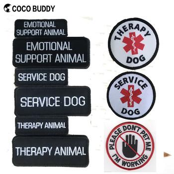 Mdcr service animals.
