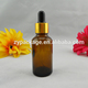 30ml amber glass dropper bottle with gold dropper, round e liquid glass dropper bottle , 1oz ejuice glass dropper bottle
