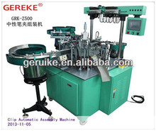 Clip Automatic Assembly Making Machine (Intelligent Double out)