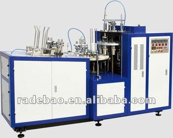 Db-l12 Paper Cup Machine