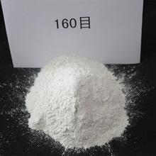 White Kyanite