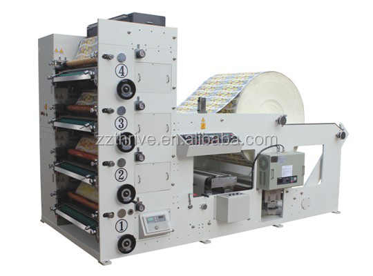 paper cup lid making machine