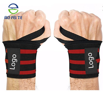 Athlete Sport Protector Copper Hand Brace Compression Medical Wrist Support