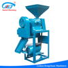 High quality small scale hot sale rice mill equipment